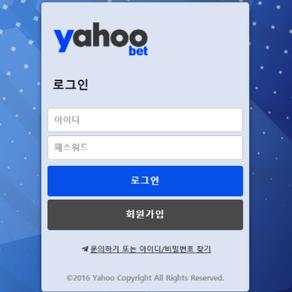 ㅣ토토프레이 먹튀검증단 안전공원ㅣ야후벳 먹튀 검증완료 결과