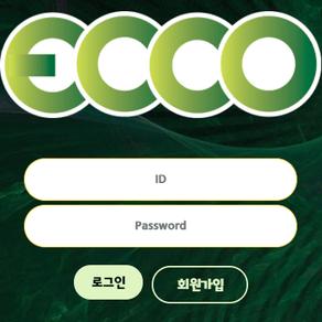 ㅣ토토프레이 먹튀검증단 안전공원ㅣ에코 먹튀 검증완료 결과