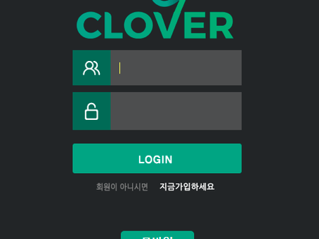 ㅣ토토프레이 먹튀검증단 안전공원ㅣ클로버 먹튀 검증완료 결과