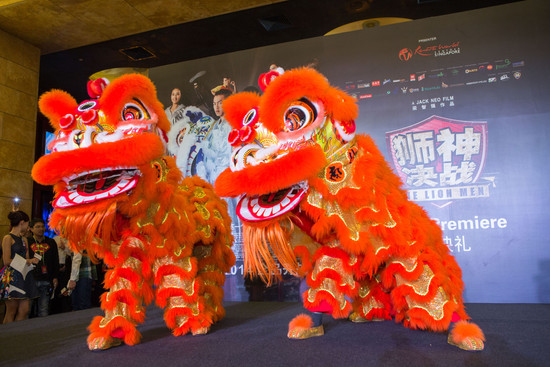 """The Lion Men"" Premiere Gala"