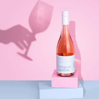 Hello Very Friendly Wines