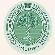 лого участника АППМ!.jpg