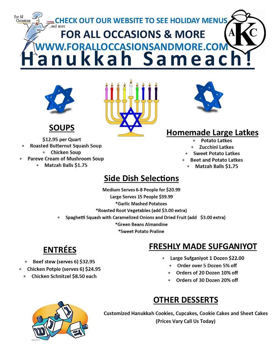 2018 Hanukkah.jpg