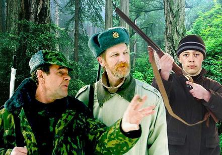 Особенности национальной охоты.jpg