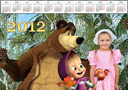 Маша и медведь.jpg