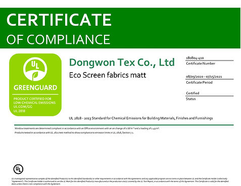 1.GREENGUARD Certification Eco screen ma