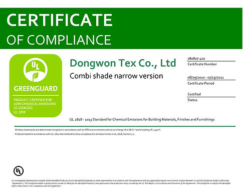 4.GREENGUARD Certification combi shade n
