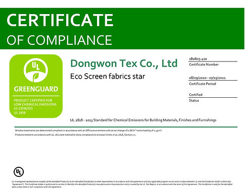 2.GREENGUARD Certification Eco screen st