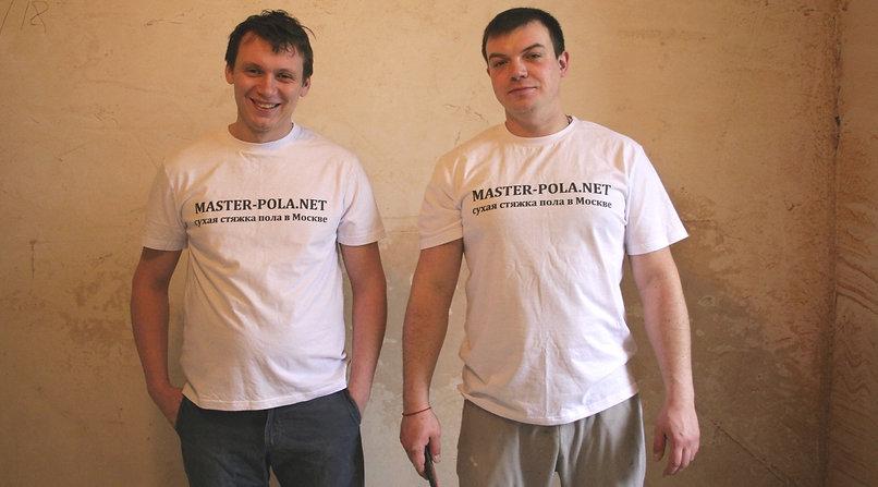 Мастера по монтажу сухой стяжки Виктор и Николай