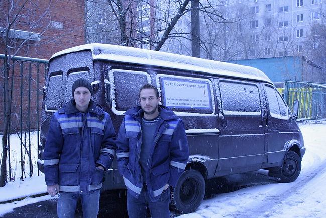 Мастера Антон и Дмитрий
