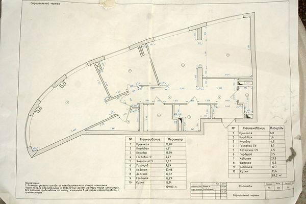 план квартиры для сухой стяжки