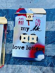 my HK love letters - Mailbox #1