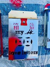 my HK love letters - mailbox #4
