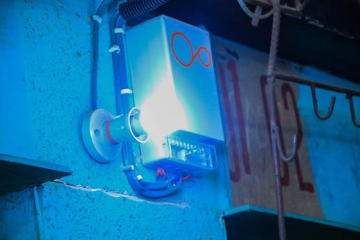 Ita-Osu-Market-Meterbox-and-lighting-poi