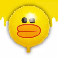 Ballon Gonflable Canard Sally