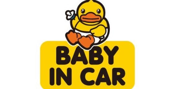 Autocollant Canard Voiture Bébé à Bord