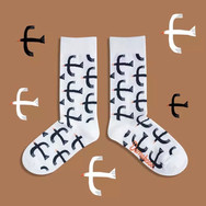 Chaussettes Mouette Blanches