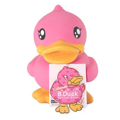 Canard Tirelire Rose GM