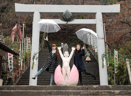 桃太郎神社(桃太郎公園)