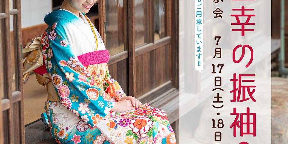 7月18日振袖展示会-犬山店
