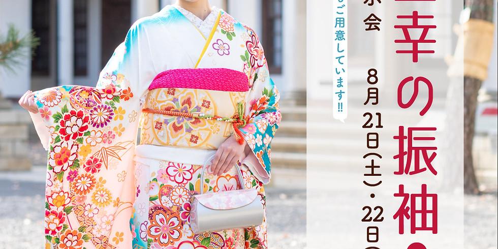 8月21日振袖展示会-犬山店