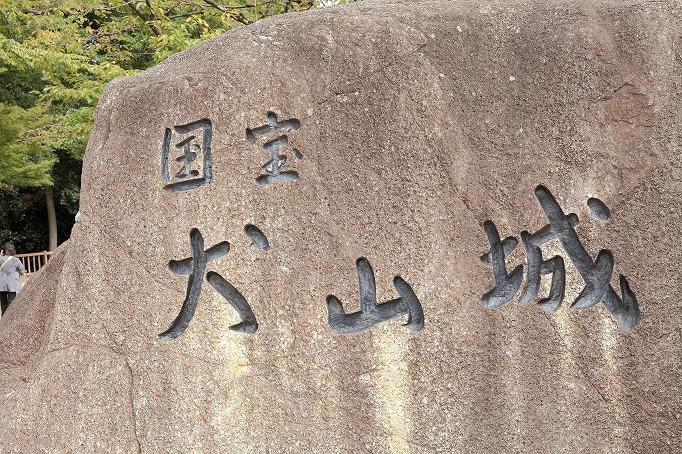 犬山城前広場