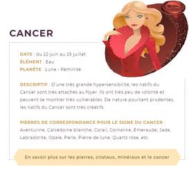 ♋ Cancer