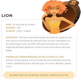 ♌ Lion