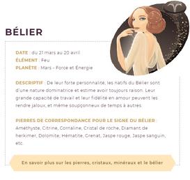 ♈ Bélier