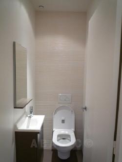décoration appartement modernisation
