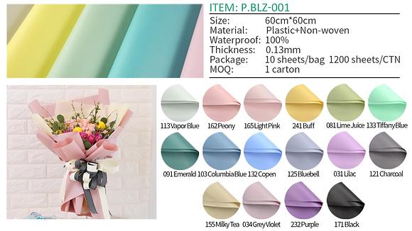 Упаковочная бумага P.BLZ-001