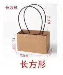Пакет прямоугольный