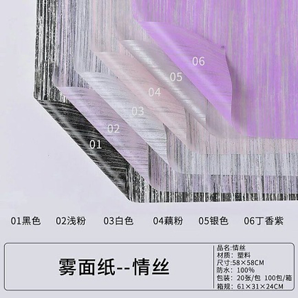 Упаковочная бумага 35