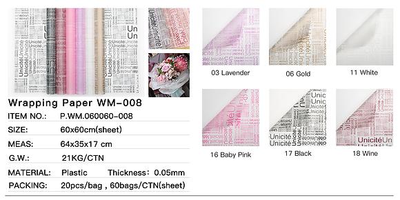 Упаковочная бумага P.WM-008