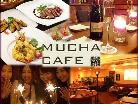 2020.11.14  東京八王子MUCHACAFEでのウェディングパーティープロデュース。