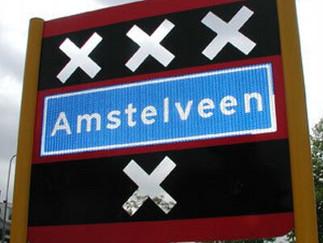 ATILIM Groups in Amstelveen, Netherlands
