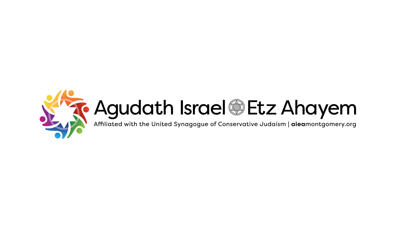 Agudath Israel Etz Ahayem Logo