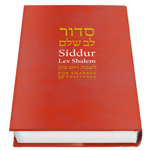 Siddur Dedication