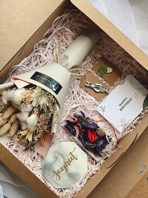 Rylla Gift Box