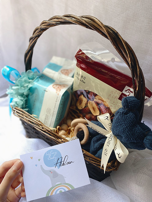 Basil Boy Gift Basket