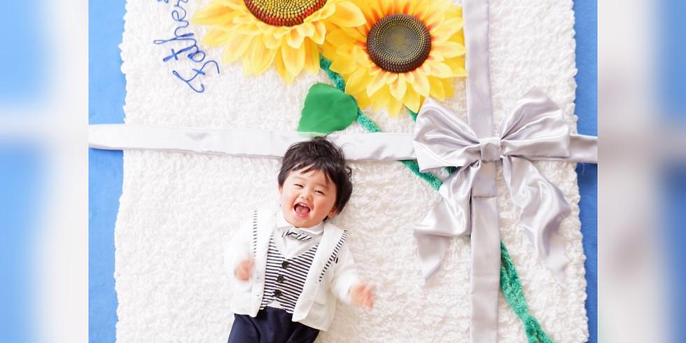 【無料イベント】5/24(月)季節に合わせた赤ちゃんのアート写真〜父の日〜