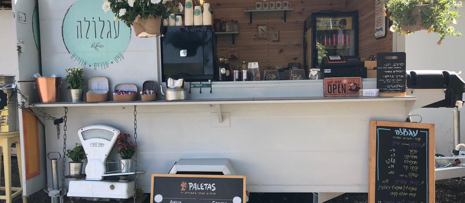 עגלות קפה בעמק יזרעאל