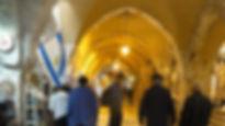 טיול 65+ לעיר העתיקה בירושלים 15.4.2019