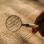 Bible hebrewweb.jpg