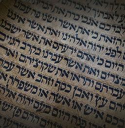 Hebrewedited.jpg