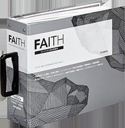 faith20.png