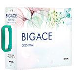 bigace20-22.jpg