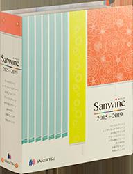 sanwinc15.png