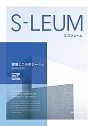 s-leum18.png