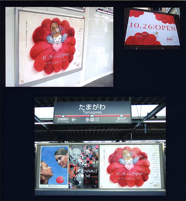 アイバカヨコ トレインチ ポスター